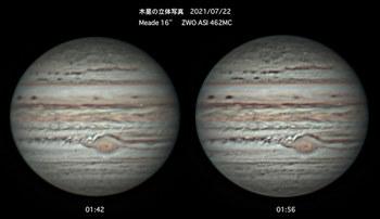 2木星立体写真.jpg